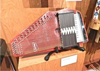 61 harpe e lectrique